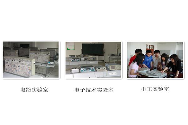 电工电子基础工程实践实验二——元器件的识别与测量(赖丽娟)资料