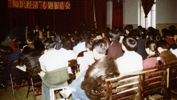 哈尔滨工程高等专科学校建立适应高等专科教育的师资队伍