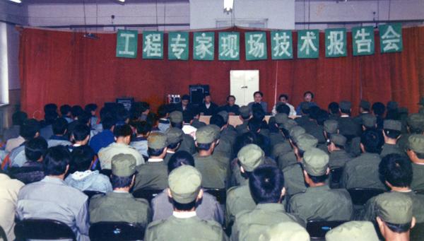 哈尔滨工程高等专科学校产学研结合的专科教育模式初步形成