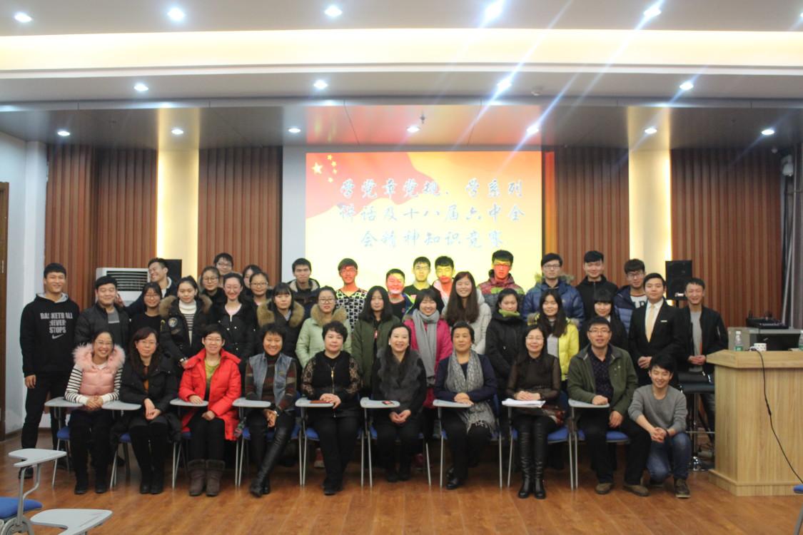 人文与社会科学系学生党支部举办党员知识竞赛活动